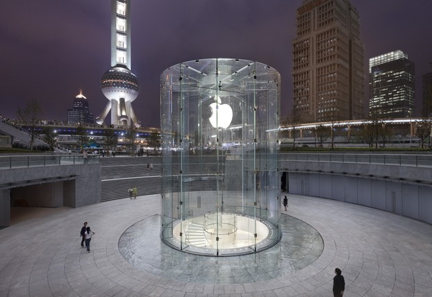 Der Apple-Store Pudong (Shanghai)