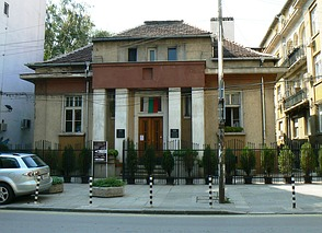 Building of the Bulgarian National ...